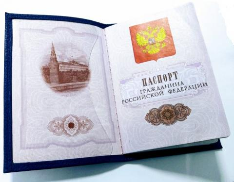 закон об упрощенном получении гражданства РФ