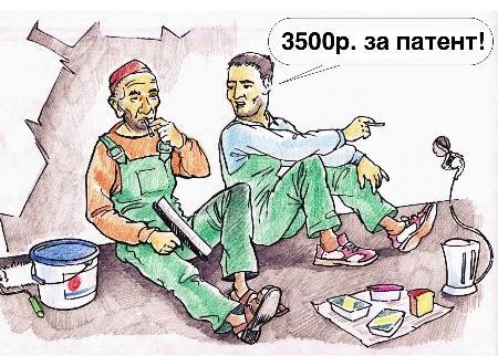 пошлина за патент в Петербурге (СПб) 2018