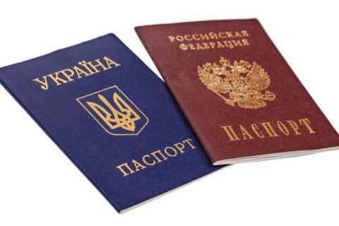 Новое в законе о гражданстве. Присяга и что изменилось для украинцев.