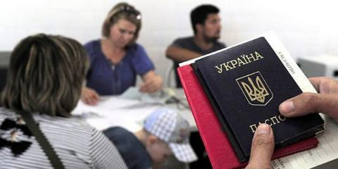 украина, регистрация, фмс